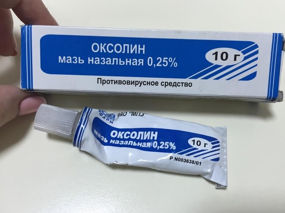 Мазь от бородавок: салициловая, Ацикловир, Левомеколь