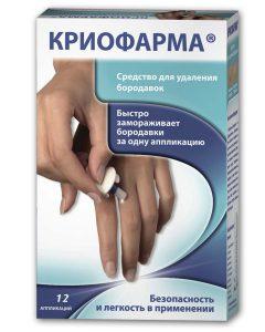 Подробнее о новом эффективном методе удаления бородавок в домашних условиях за 10 дней - StopRodinkam.ru