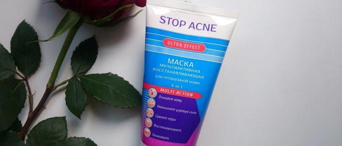 Stop Acne: применение, побочные эффекты, состав